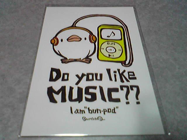 ぶんころさんのポストカード