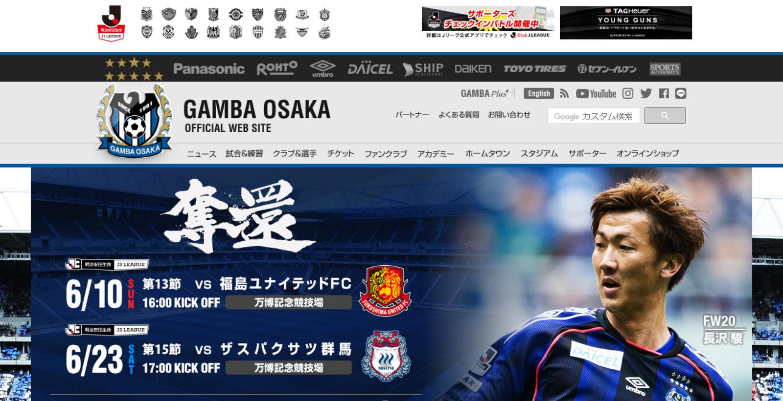 13_gambaosaka