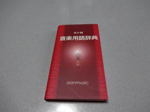 Dsc00426_5